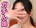 紗江子 『即濡れマン娘の浣腸脱糞、鬼アナル 実録ガチ面接スペシャル』