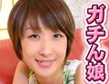 美奈子 『アナルを捧げる女 ~MINAKO~』
