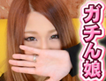 亜由美 他 『実録ガチ面接 5時間スペシャル Part 2』
