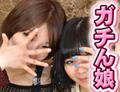 バイセクシャル ~ HIKARI & HIROKA ~
