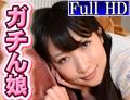 美波 『アナルを捧げる女 ~ MINAMI ~』