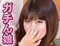優花 『成人記念! 初ケツファックは大悶絶! 実録ガチ面接スペシャル』
