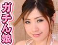 リナ 他 『Sexyシリーズ 選りすぐりの10人 Part 3』