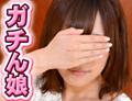 カナ 他 『実録ガチ面接 5時間スペシャル Part 7』の DL 画像。