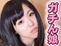 オシッコ大図鑑 特大号 Part10