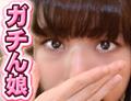 詩音 他 『実録ガチ面接 5時間スペシャル Part 8』の DL 画像。