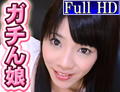 百合 『アナルを捧げる女 ~ YURI ~』の DL 画像。