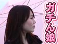 歩美 他 『ガチンコロードムービー旅情編 スペシャルエディション2』の DL 画像。