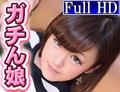 愛美 『アナルを捧げる女 スペシャルエディション ~ MANAMI ~』の DL 画像。