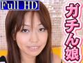 結愛 『アナルを捧げる女 スペシャル・エディション ~ YUA ~』の DL 画像。