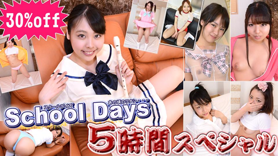 杏果 他 『スクールデイズ 5時間スペシャル Part 4』のダウンロード画像。