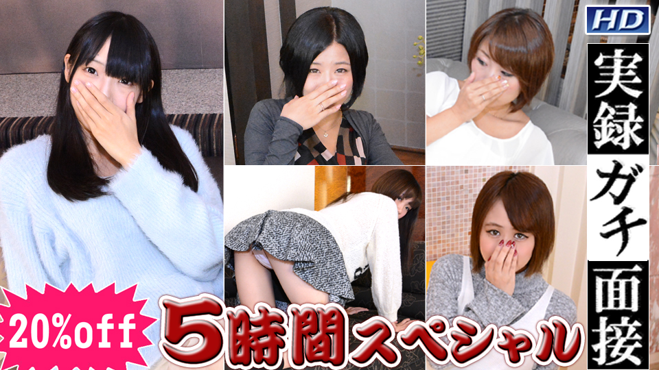 5時間スペシャル Part14
