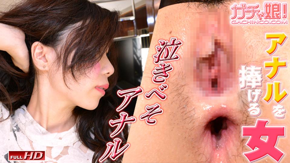 杏理『アナルを捧げる女 ~ ANRI ~』のダウンロード画像。