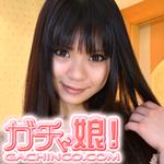 あくび 他『アナルを捧げる女 スペシャルパック Vol. 2』の DL 画像。