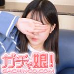蘭 他『実録ガチ面接 5時間スペシャル Part 16』の DL 画像。