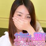 千穂、麻耶 【ガチん娘! 2期】 実録ガチ面接160、161