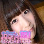 遥香 他 THE KANCHOOOOOO!!!!!! スペシャルエディション16