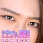 カレン 他 THE KANCHOOOOOO!!!!!! スペシャルエディション17