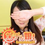 未果 【ガチん娘!サンシャイン】実録ガチ面接188