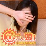希美 【ガチん娘!サンシャイン】実録ガチ面接190
