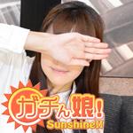 莉音 【ガチん娘!サンシャイン】実録ガチ面接206