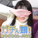 瞳 【ガチん娘!NK】完全期間限定配信 実録ガチ面接215