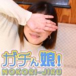 日向子、ケイ、莉子 【ガチん娘!NK】完全期間限定配信 実録ガチ面接223、224、225