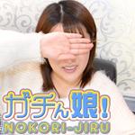 鈴 【ガチん娘!NK】完全期間限定配信 エッチな日常125