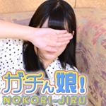 CoCo 【ガチん娘!NK】完全期間限定配信 エッチな日常126