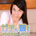詩 【ガチん娘!NK】完全期間限定配信 実録ガチ面接236、237