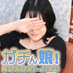 MINA、みん 【ガチん娘!NK】完全期間限定配信 実録ガチ面接241、242