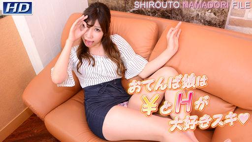 杏樹:素人生撮りファイル167【Hey動画:ガチん娘】