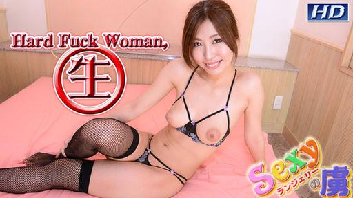 栞:Sexyランジェリーの虜62【Hey動画:ガチん娘】