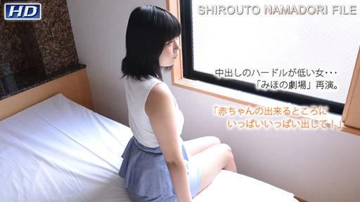みほの:素人生撮りファイル182:ガチん娘【Hey動画】