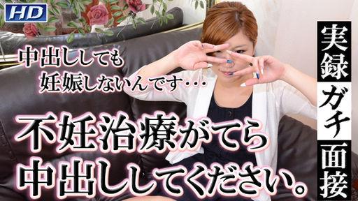 紀香:実録ガチ面接44【Hey動画:ガチん娘】