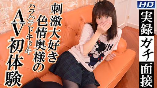 千恵子:実録ガチ面接53【Hey動画:ガチん娘】