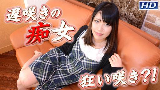 亜子:素人生撮りファイル125【Hey動画:ガチん娘】
