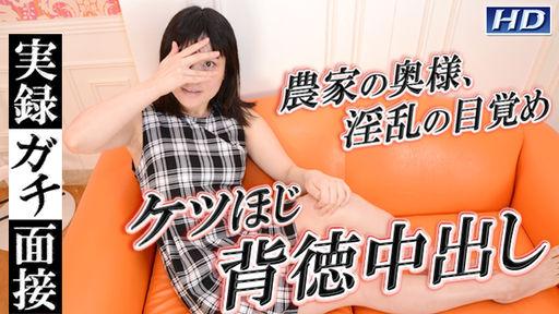 祥子:実録ガチ面接75【Hey動画:ガチん娘】