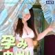 沙也加 若奥様生撮りファイル21