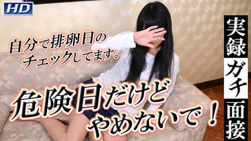 江美:実録ガチ面接93【Hey動画:ガチん娘】