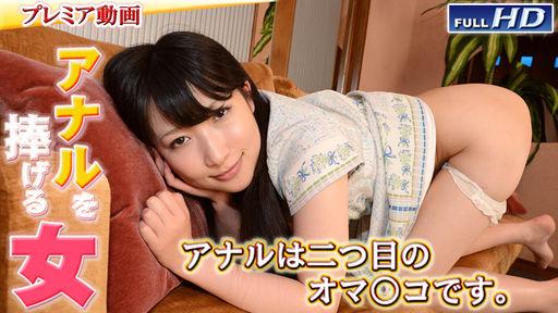 美波:アナルを捧げる女24【Hey動画:ガチん娘】