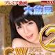 オムニバス 大放尿スペシャル GW特大号2