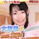 オムニバス 大放尿スペシャル 2017.真夏のG1