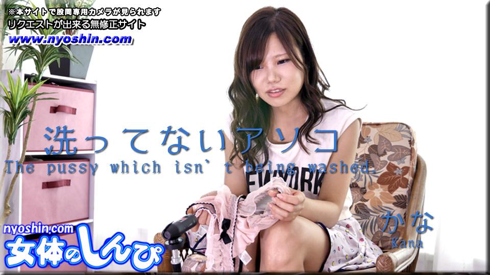 かな - 洗ってないアソコオナニー エロAV動画 Hey動画サンプル無修正動画