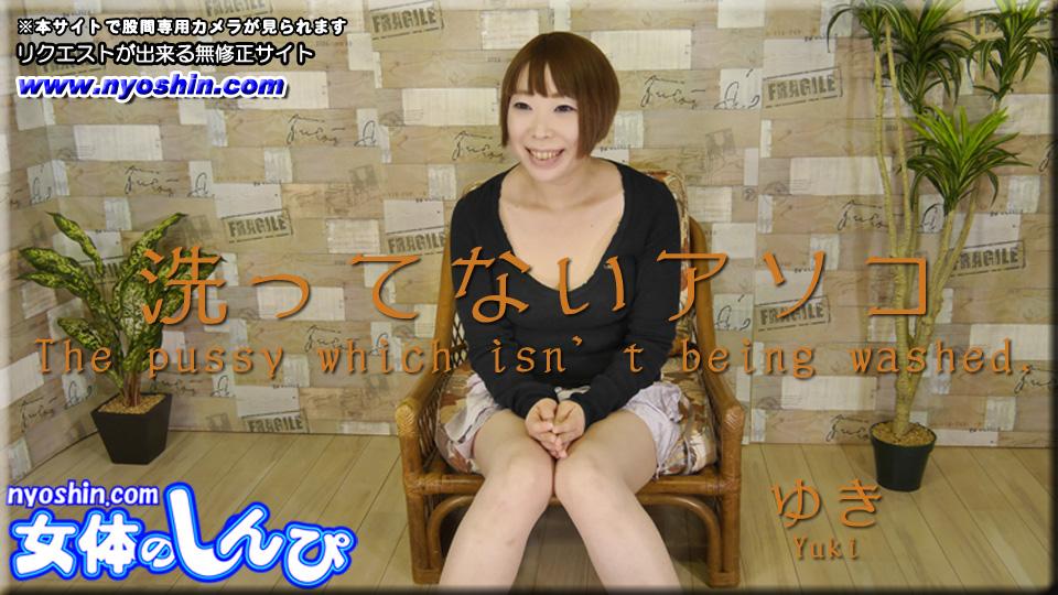 ゆき - 洗ってないアソコ エロAV動画 Hey動画サンプル無修正動画