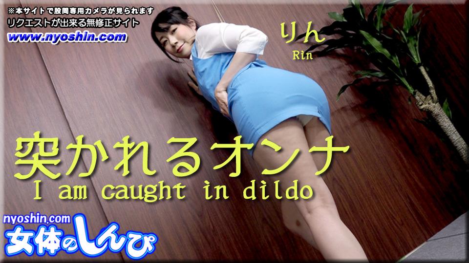 りん - 突かれるオンナ エロAV動画 Hey動画サンプル無修正動画