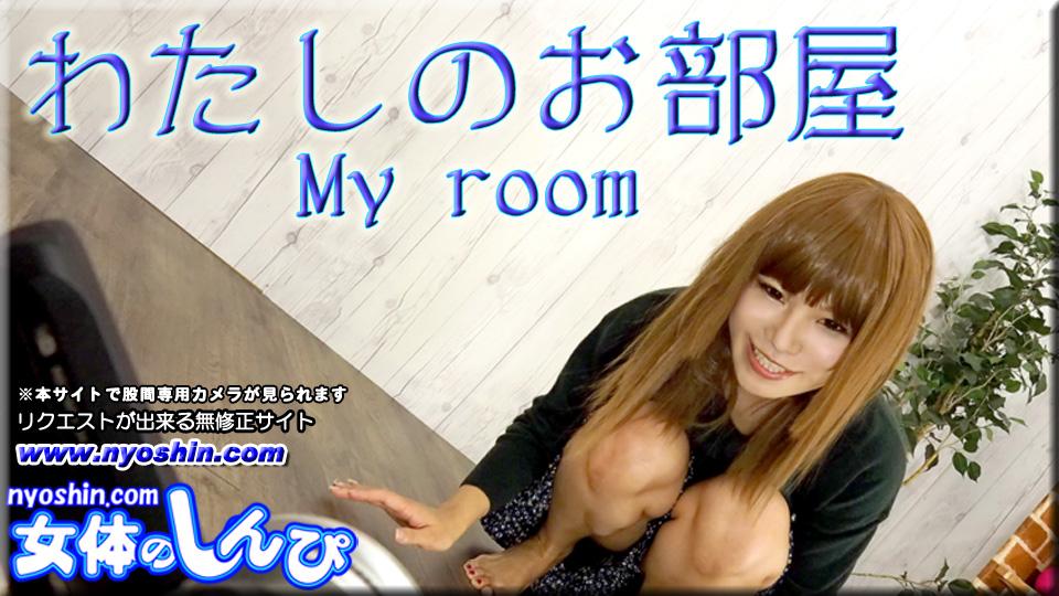 あんな - 私のお部屋 エロAV動画 Hey動画サンプル無修正動画