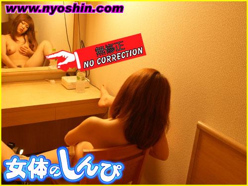 あみか - 自分のオナニー見ながらオナニー  エロAV動画 Hey動画サンプル無修正動画
