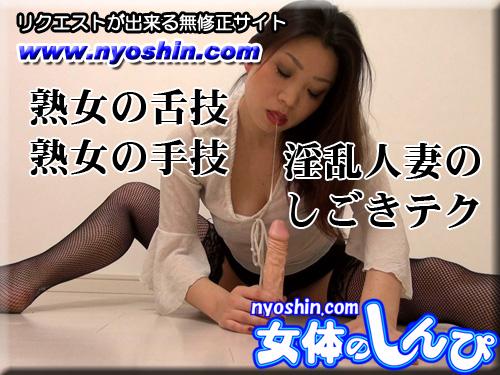みき - 語りかけチンシコオナニー エロAV動画 Hey動画サンプル無修正動画