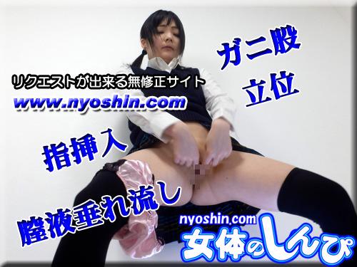 ゆう - 立ちオナ エロAV動画 Hey動画サンプル無修正動画